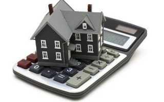 Ипотека или кредит отзывы