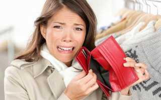 Как продать долговую расписку