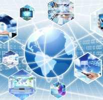 Информационные активы организации примеры