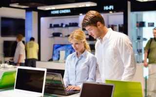 Как открыть компьютерный магазин