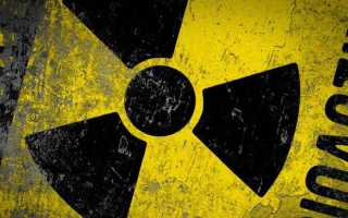 Радиоактивные материалы примеры