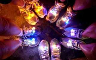 Как сделать светящуюся шнурки