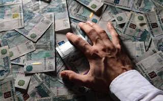 Ответственность за обналичивание денег через ип