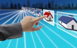 Что такое техническая инвентаризация объектов недвижимости