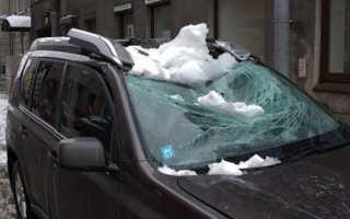 Что делать если упал снег на машину