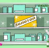 Оформление витрин аптеки