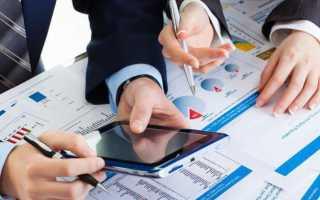 Финансирование бизнеса источники
