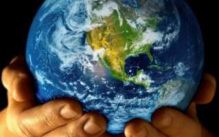 Возобновляемые виды природных ресурсов