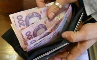 Минимальная заработная плата украина