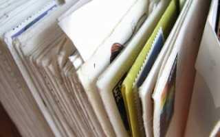 Как правильно писать сопроводительное письмо к документам