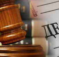 Фальсификация документов ук рф ст 159