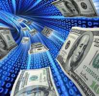 Что такое цифровые деньги примеры