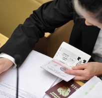 Как доказать фиктивную регистрацию