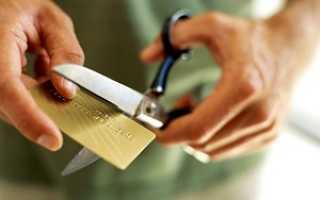 Закрытие счета ооо в банке при ликвидации