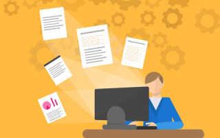 Документы для досрочного выхода на пенсию