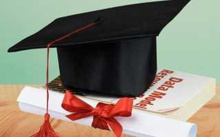 Подтверждение диплома в рф