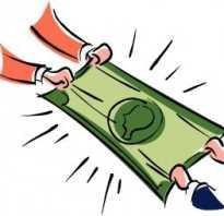 Долговые обязательства виды