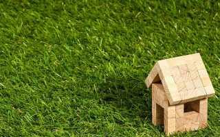 Заявление на снижение ставки по ипотеке образец
