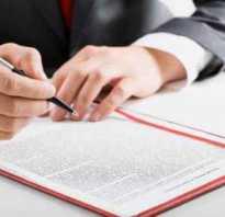 Как оформить переуступку долга между юридическими лицами