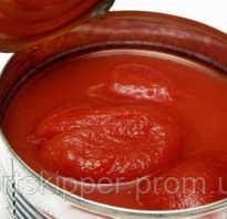Производство томатной пасты технология