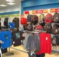 Как открыть магазин спортивной одежды