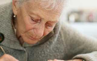 Порядок увольнения по сокращению штатов пенсионеров