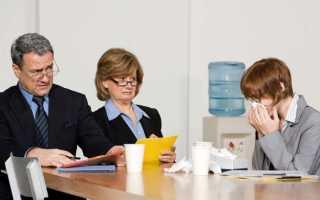 Увольнение по медицинским показаниям