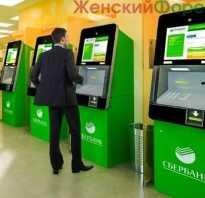 Видео как пользоваться банкоматом