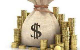 Компенсационные выплаты росгосстрах