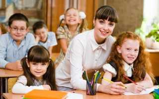 Зарплата учителя младших классов