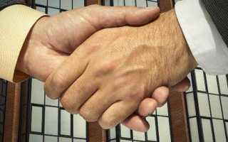 Теория шести рукопожатий как проверить