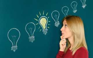 Сколько стоит запатентовать идею