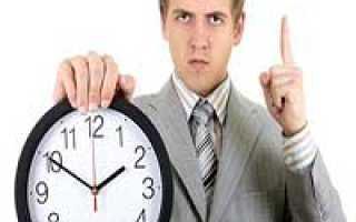 Введение на предприятии сокращенной рабочей недели