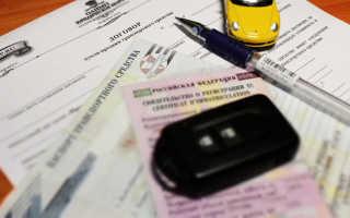 Заявление на прекращение регистрации транспортного средства образец