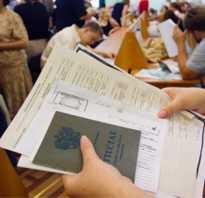 Какие документы нужны при поступлении в вуз