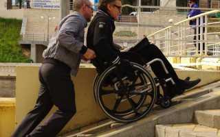 Льготы инвалидам 2 группы москва