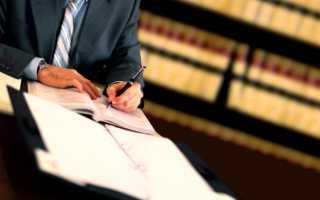 Адвокатский запрос пример