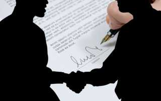 Ответственность сторон по договору купли продажи