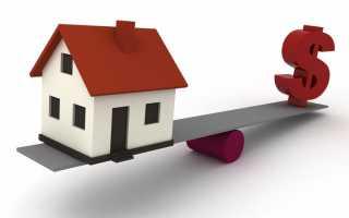 Как узнать какая недвижимость зарегистрирована на человека