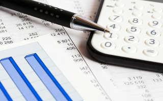 Резервы предстоящих платежей актив или пассив