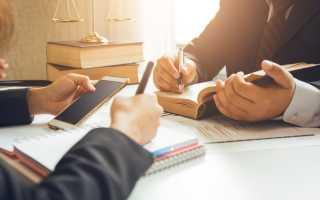 Существенное нарушение норм материального права