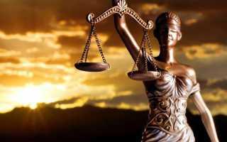 Помощник юриста должностные обязанности