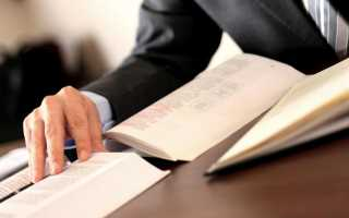 Приобретение статуса адвоката