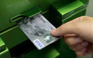 Заканчивается срок карты сбербанка что делать