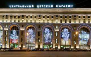 Самый крупный детский мир в москве