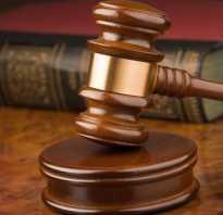 Восстановление уголовного дела образец