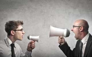 Социальный конфликт виды и причины
