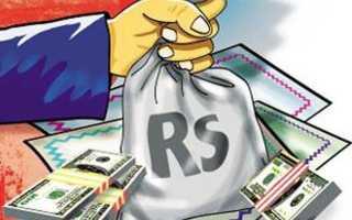 Инвентаризация финансовых вложений проводки