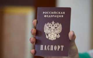 Как написать отказ от гражданства узбекистана