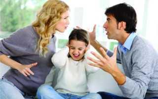 Если муж не дает денег совет психолога